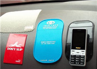汽车防滑垫(PVC)的功效及特点及选购注意事项