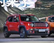国产Jeep自由侠上市 (1)