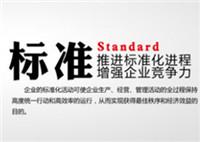浙江省全面启动汽车后市场团体标准建设工作--ADBM协会