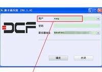 秀套网查车型表格下载数据怎么应用技术加盟价格联系电话图纸汽车座套网坐垫网