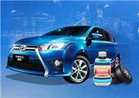 关于汽车用品PPO模式的解析