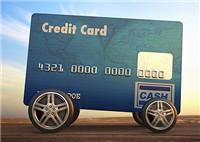 汽车后市场P2P国家强制限贷之后,汽车金融市场车贷行业或将迎来机遇