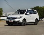 长安欧尚A800新车型上市 (1)