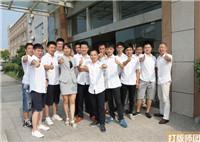 【精彩回顾】第19届杭州国际汽车用品展圆满结束,秀套网与你共创未来