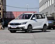 欧尚A800新车型上市 (1)