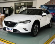 阿特兹/CX-4新车上市 (1)
