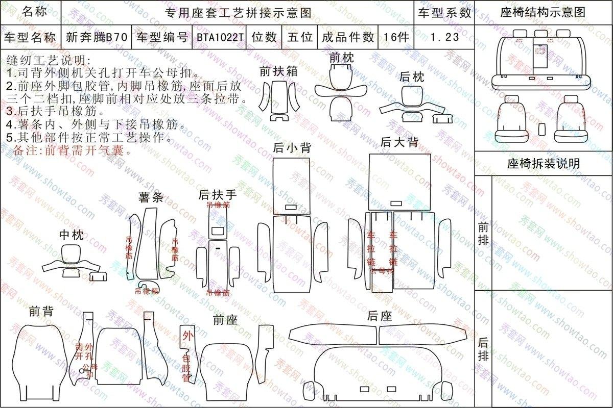 电路 电路图 电子 原理图 1200_828
