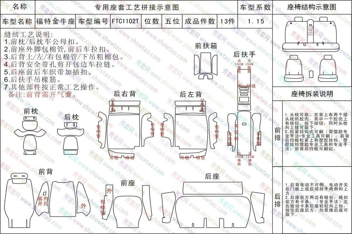 电路 电路图 电子 原理图 1200_800