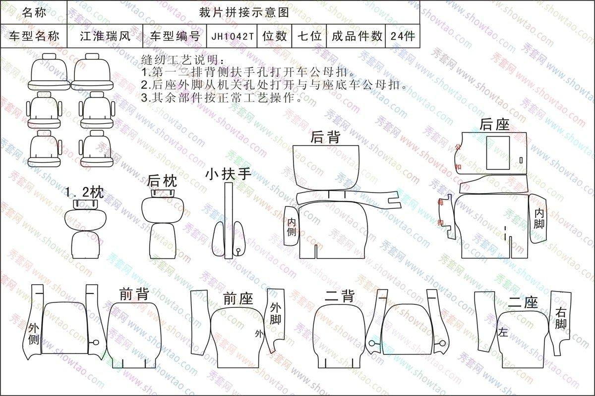 瑞风_江淮_江淮汽车