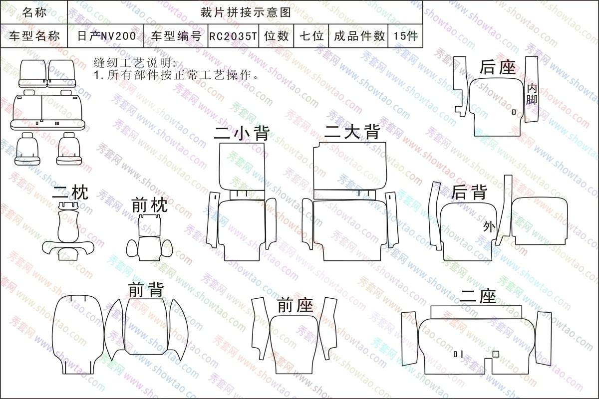 电路 电路图 电子 原理图 1200_837