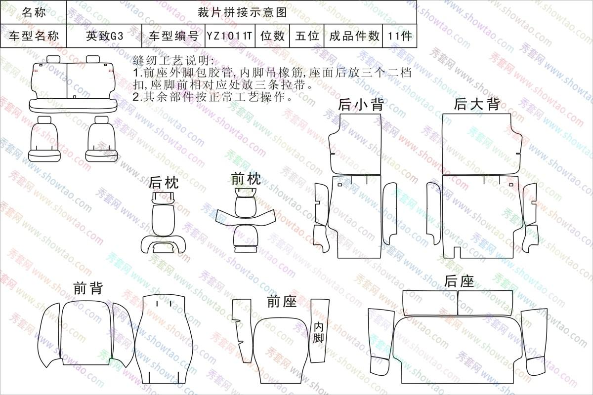 电路 电路图 电子 户型 户型图 平面图 原理图 1200_826