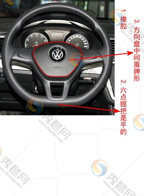 上海大众 - 朗逸 车型编码: dz2094f 车型说明:  产品类别: 方向盘