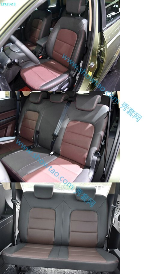 A1141D 迈威 重庆汽车 力帆 座套 坐垫 脚垫 尾箱垫 样板 安装 尺寸
