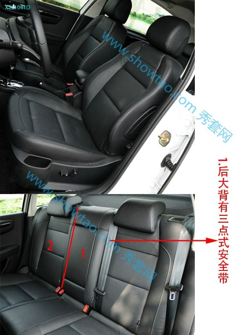 xtl1041d_世嘉_东风雪铁龙_雪铁龙__秀套网_汽车用品