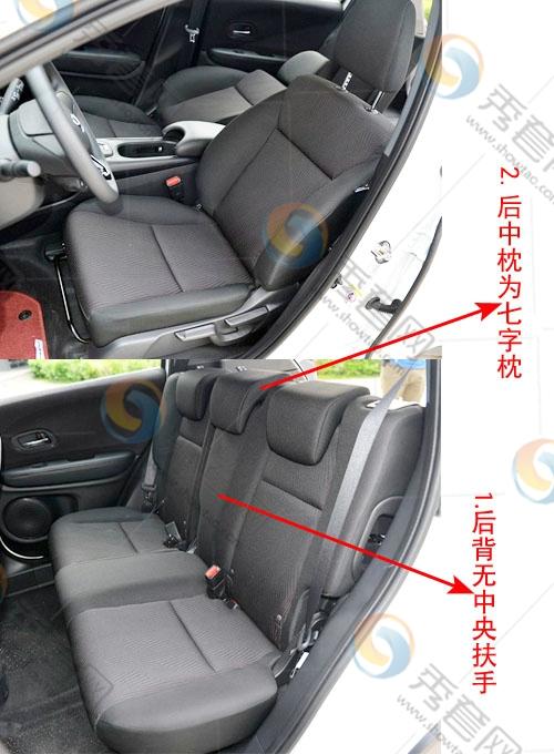 V 东风本田 本田 座套 坐垫 脚垫 尾箱垫 样板 安装 尺寸 车型选择 秀套