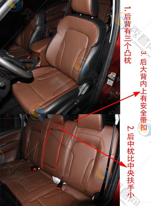 T 景逸X5 东风风行 东风风行 座套 坐垫 脚垫 尾箱垫 车型选择 秀套网高清图片