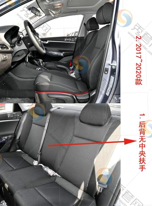 xd1073t_悦动_北京现代_现代__秀套网_汽车用品整体商